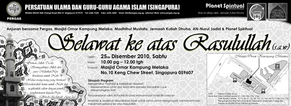 Poster Maulid 2010 Decmber