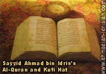 Sidi Ahmad Idris Al-Quran